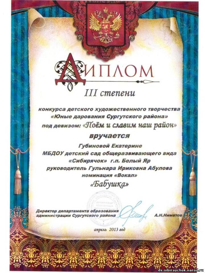 Всероссийский конкурс художественного творчества созвездие